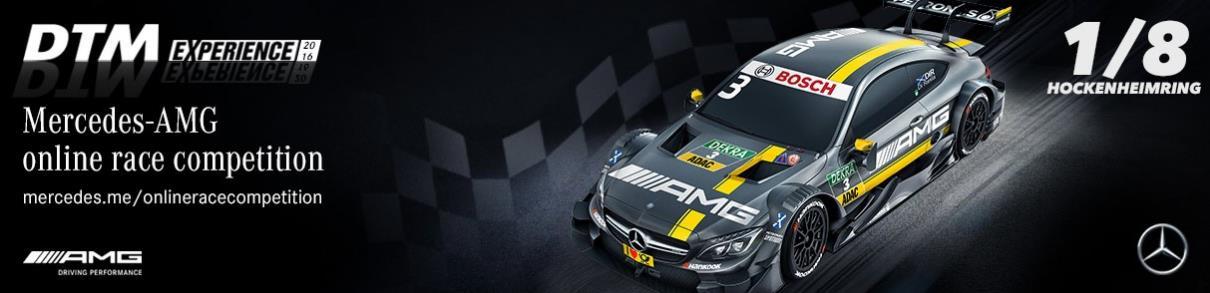Mercedes-AMG Online Race Competition (Bild: Daimler AG)